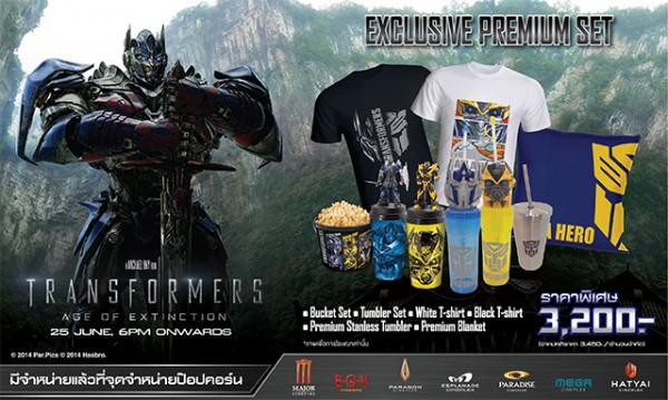 tf4-exclusive-premium-set