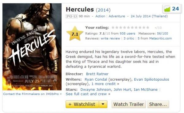 Hercules_2014_imdb
