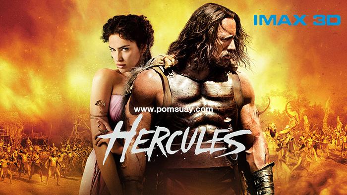 Hercules imax 3d เฮอร์คิวลีส