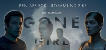 Gone Girl 2014 เล่นซ่อนหาย