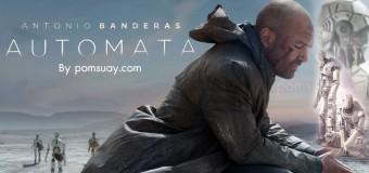 Automata (2014) ล่าจักรกล ยึดอนาคต ภาคไทย