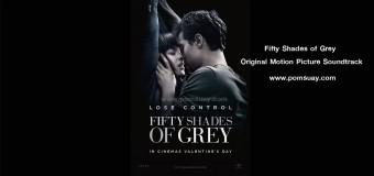Fifty Shades of Grey Original Motion Picture Soundtrack ฟิฟตี้ เชดส์ ออฟ เกรย์ เพลงประกอบ