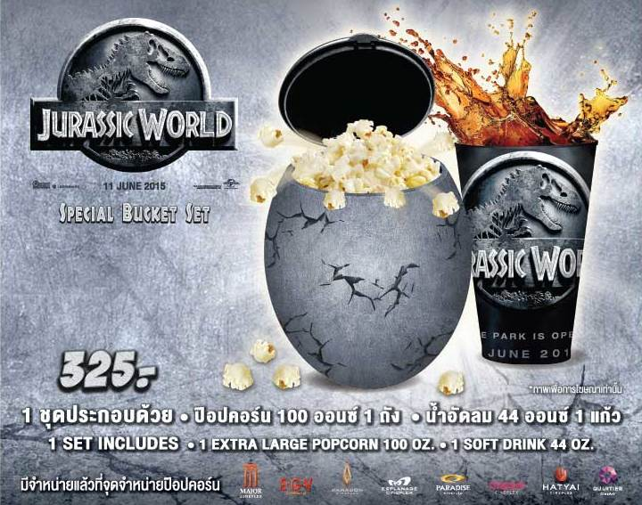 jurassic-world-bucket-set