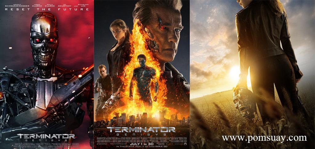 Terminator Genisys 2015 ฅนเหล็ก มหาวิบัติจักรกลยึดโลก