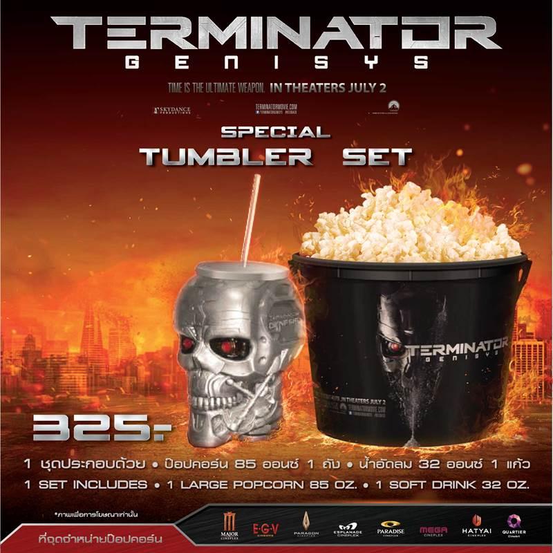 terminator_set