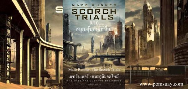 maze-runner-the-scorch-trials