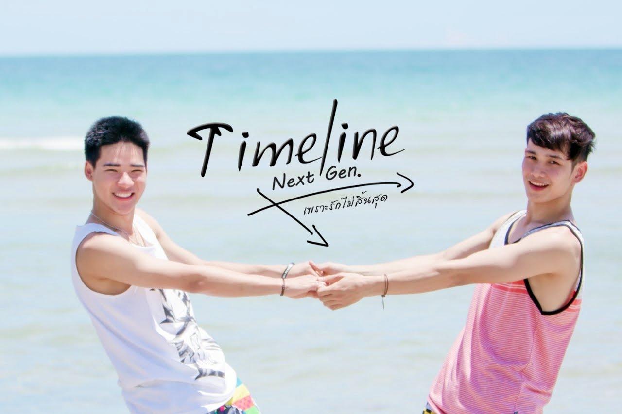 Timeline เพราะรัก…ไม่สิ้นสุด 2