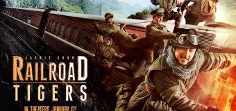 Railroad Tigers ใหญ่ ปล้น ฟัด