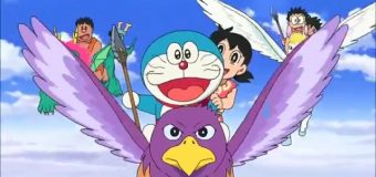 Doraemon : Nobita and The Birth Of Japan โดราเอมอน ตอน โนบิตะกำเนิดประเทศญี่ปุ่น