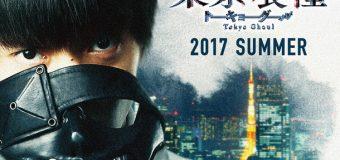 Tokyo Ghoul คนพันธุ์กูล