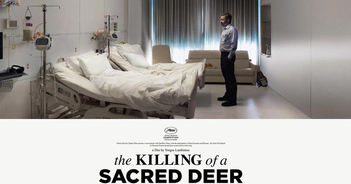 The Killing of a Sacred Deer เจ็บแทนได้ไหม