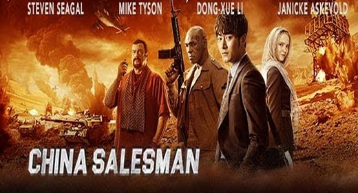China Salesman คู่ระห่ำ เดือดกระแทกเดือด