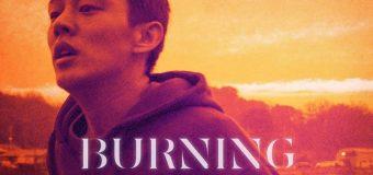Burning มือเพลิง