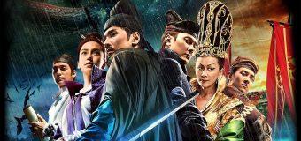 Detective Dee And The Four Heavenly Kings ตี๋เหรินเจี๋ย ปริศนาพลิกฟ้า 4 จตุรเทพ