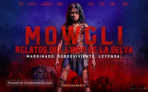 Mowgli เมาคลี