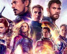 Avengers Endgame zoom อเวนเจอร์ส เผด็จศึก ซูม