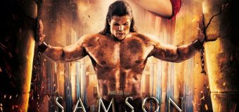 Samson แซมซั่น มนุษย์พลังเทพ