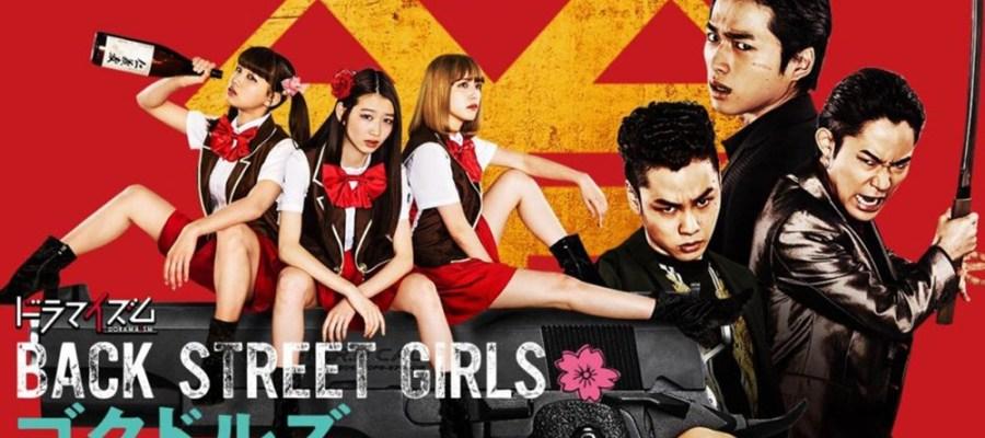 Back Street Girls : Gokudols ไอดอลสุดซ่า ป๊ะป๋าสั่งลุย