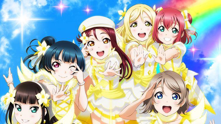 Love Live Sunshine Aqours 5th LoveLive