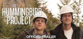 The Hummingbird Project โปรเจกต์ สายรวย