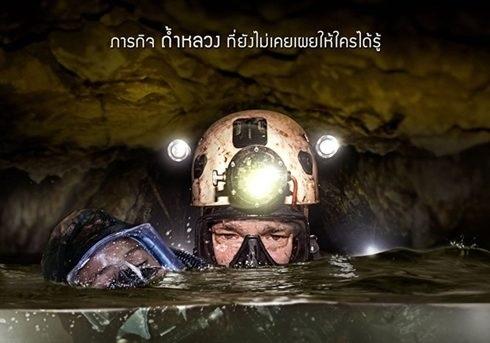 The Cave นางนอน ดูหนังออนไลน์