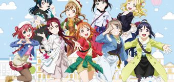Love Live Sunshine Over the Rainbow
