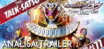 Masked Rider Zi-O The Movie  over quartzer มาสค์ ไรเดอร์ จีโอ