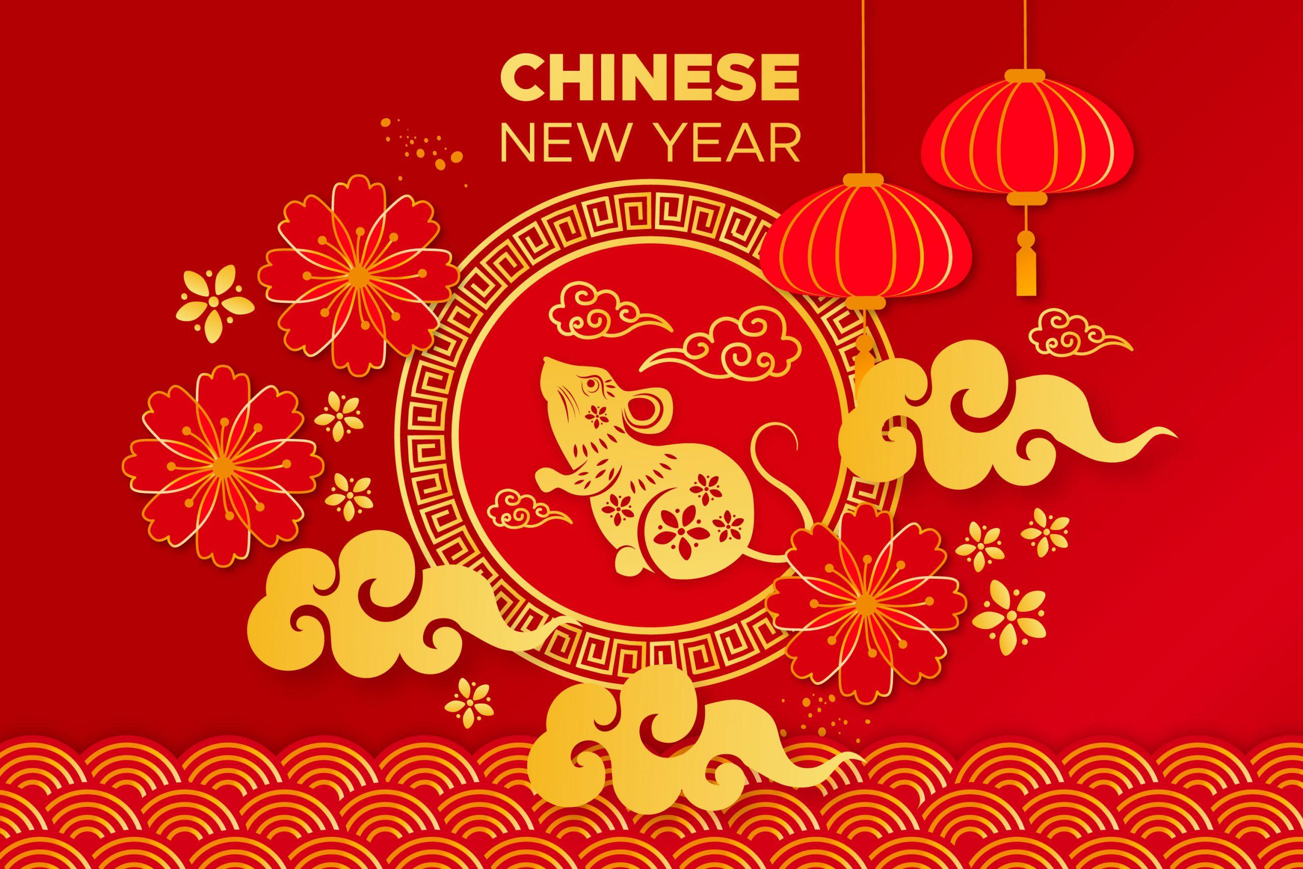 ตรุษจีน 2563 ประวัติวันตรุษจีน สิ่งที่ต้องทำในวันตรุษจีน ของไหว้ตรุษจีนมีอะไรบ้าง ตรงกับวันที่