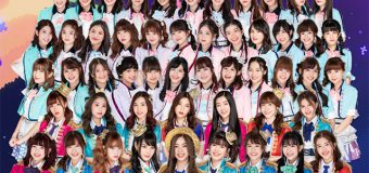 BNK48 Real Me สารคดีเรื่องที่ 2 ของ วงไอดอล BNK48 Documentary One Take