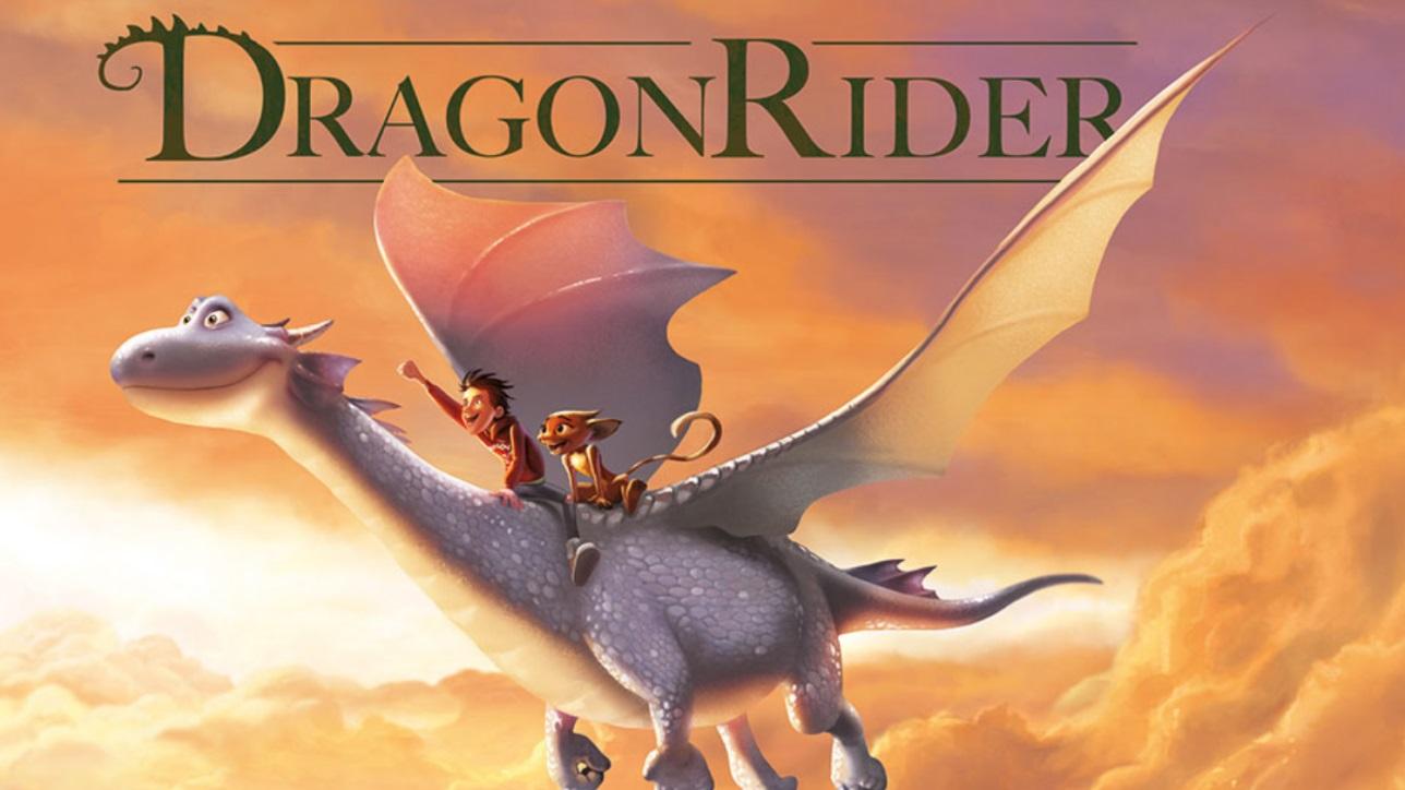 Dragon Rider มหัศจรรย์มังกรสุดขอบฟ้า