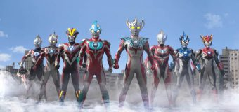 Ultraman Taiga The Movie New Generation Climax อุลตร้าแมนไทกะ