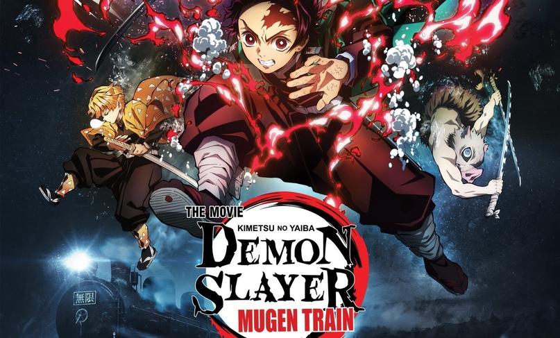Demon Slayer the Movie Mugen Train ดาบพิฆาตอสูร เดอะมูฟวี่ ศึกรถไฟสู่นิรันดร์