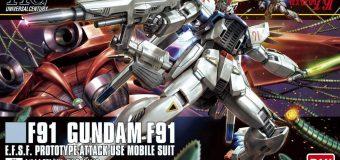 Gundam F91 โมบิลสูทกันดั้ม ฟอร์มูล่า 91