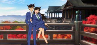 Detective Conan : The Scarlet School Trip ยอดนักสืบจิ๋วโคนัน ทัศนศึกษามรณะ